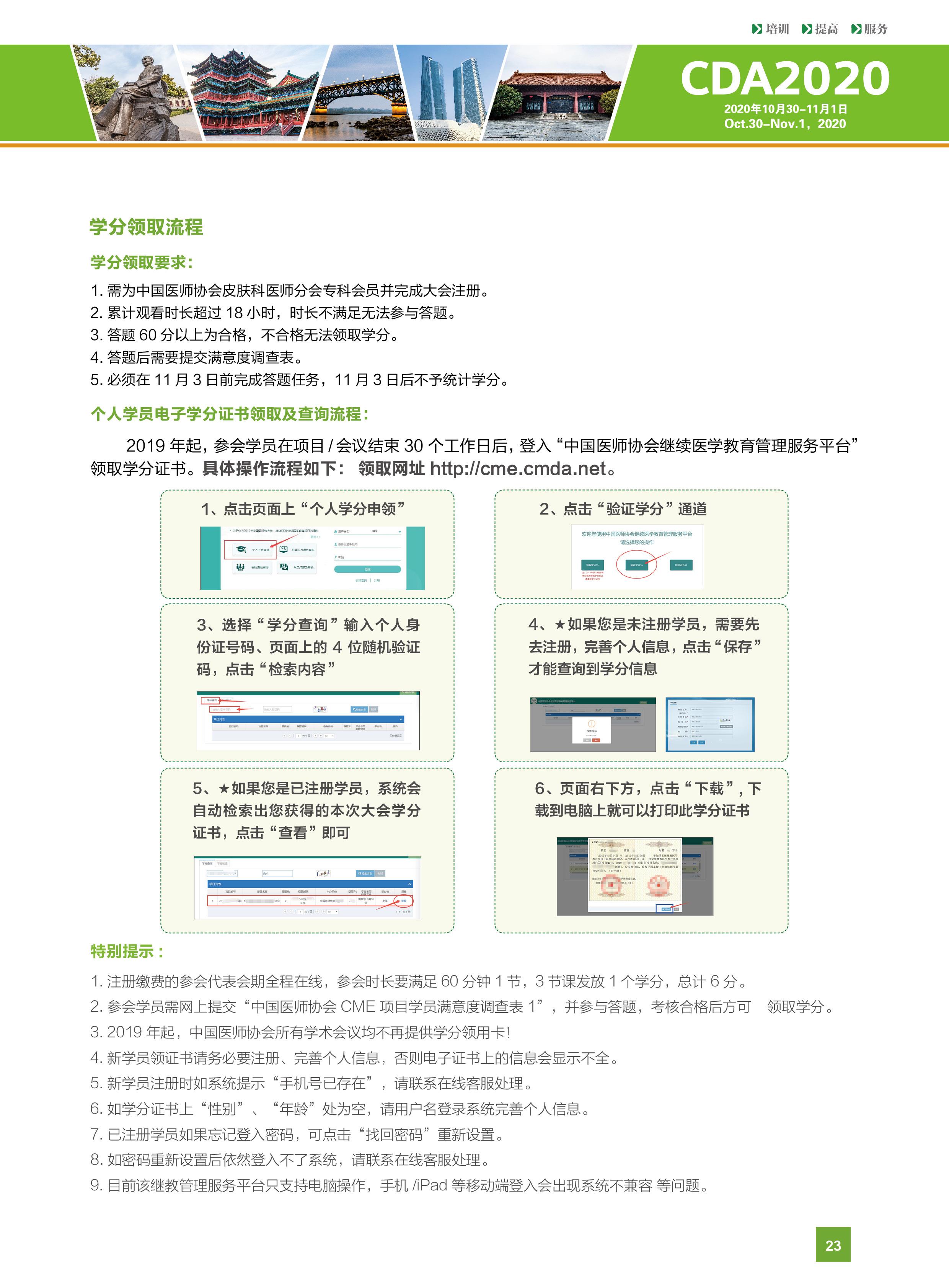 微信图片_20201225113200.jpg